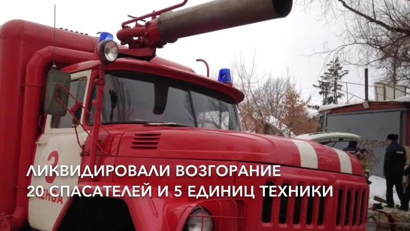 Для тушения огня у железнодорожной станции был задействован пожарный поезд