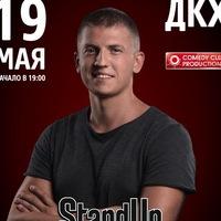 Логотип Алексей Щербаков | Дзержинск | 19 мая
