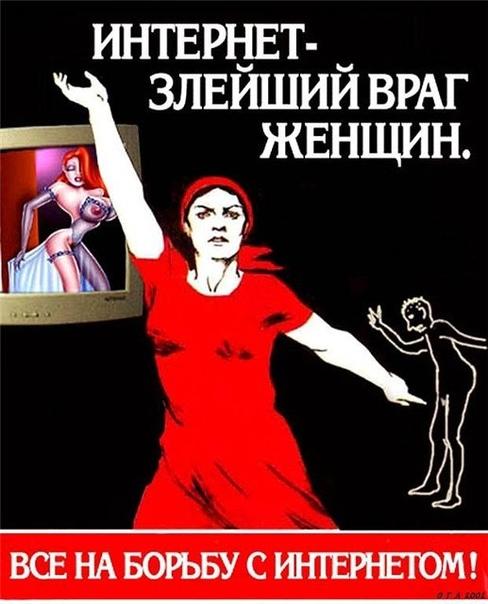 Вице-спикер Госдумы Ольга Епифанова назвала одну из причин падения рождаемости в России Интернет-зависимость является одной из причин падения рождаемости. Об этом она заявила на международном