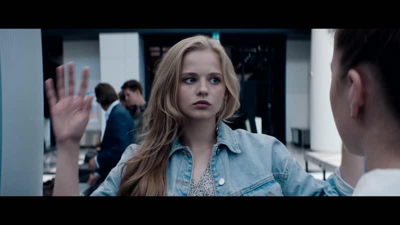 Миллиард (2019) трейлер русский язык HD / Александра Бортич /