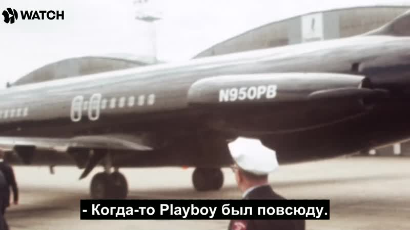 Взлёт и падение Playboy [ЖЮ-перевод]