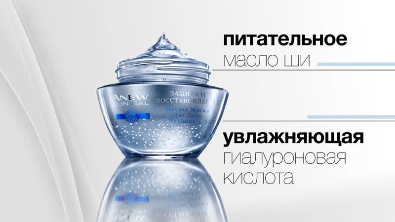 Уход за кожей с Anew правда или миф