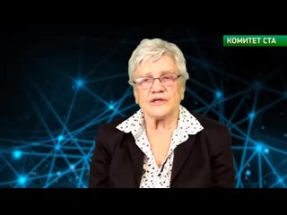 Людмила Фионова. Как изменить ситуацию в России. Новые политтехнологии.