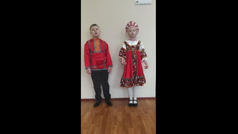 У моей России, Варя, Дима