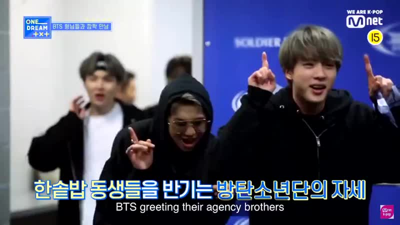 Txt standing up nervously and politely waiting for bts - - bts when they walk in YOOOOO SUP BITCHES YEAH I LOVE ITTTTTT HOW HAVE