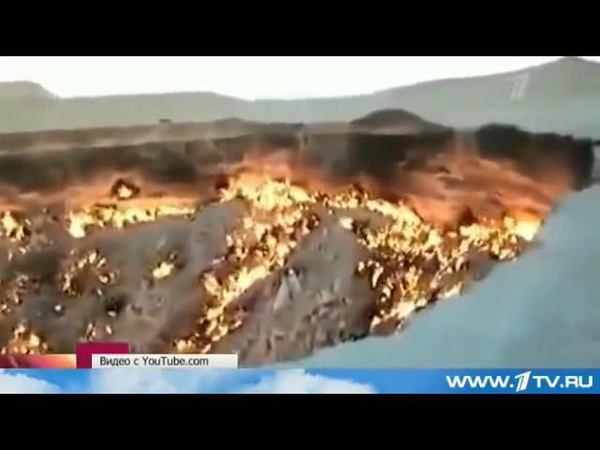 Репортаж Первого канала про Челябинский метеорит.mp4