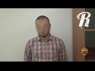 Мужчину избили и затолкали в багажник на глазах и у полицейских и увезли. Москва