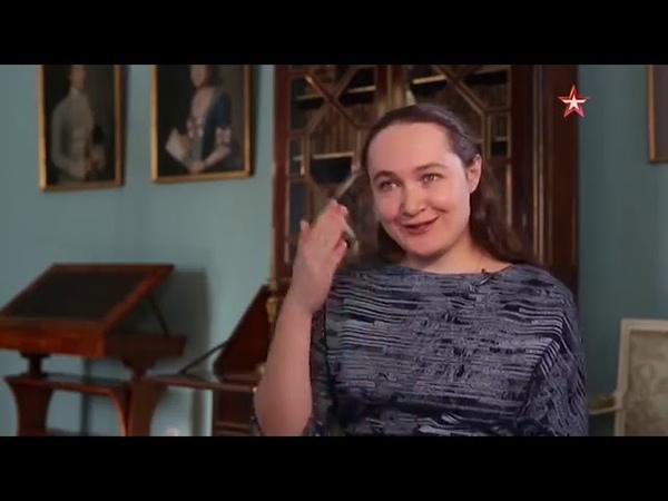 Улика из прошлого Тёмные тайны русской истории 2019