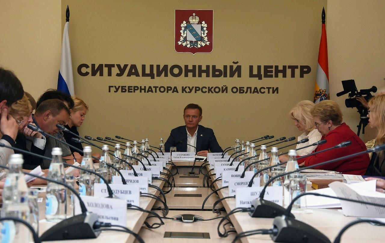 В Курской области создали Совет по культуре при губернаторе