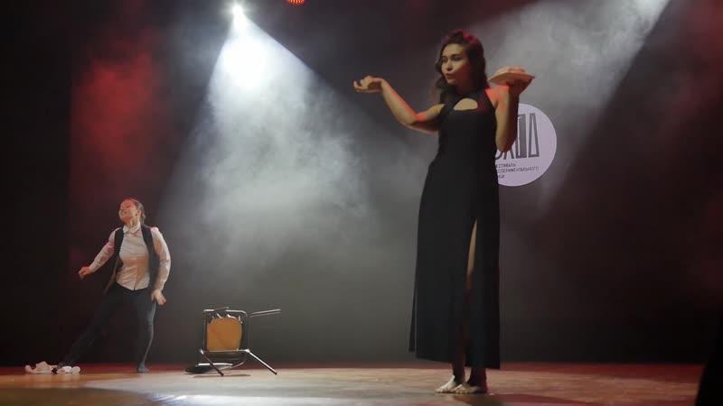 На десерт   ВХОД - experimental dance festival 2019 Kazan