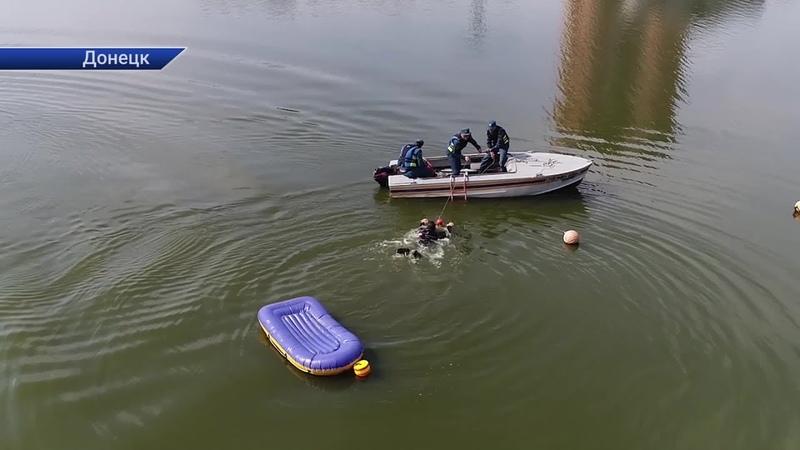 Донецкие спасатели провели учения на реке Кальмиус