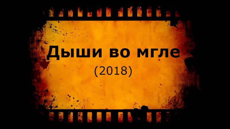 Кино АLive 495 D a n MaximuM