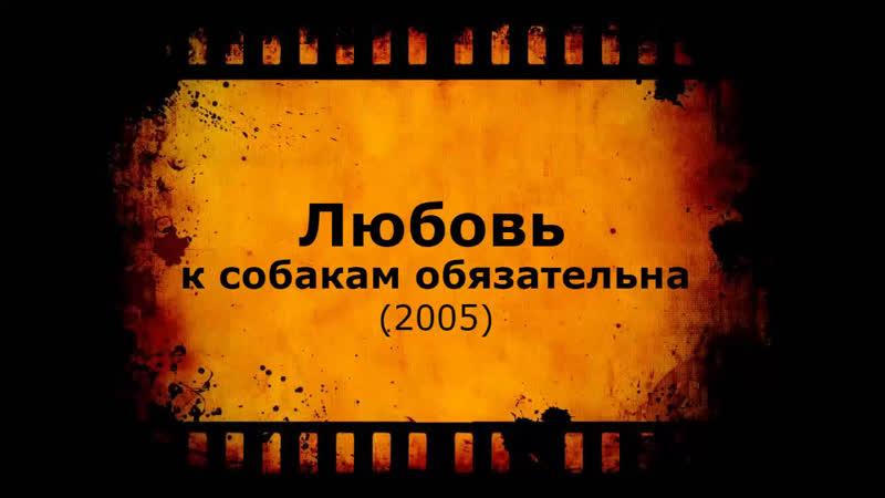 Кино АLive1306.[M|u|s|t.Lo-ve.D|o|g\|/s=05 MaximuM