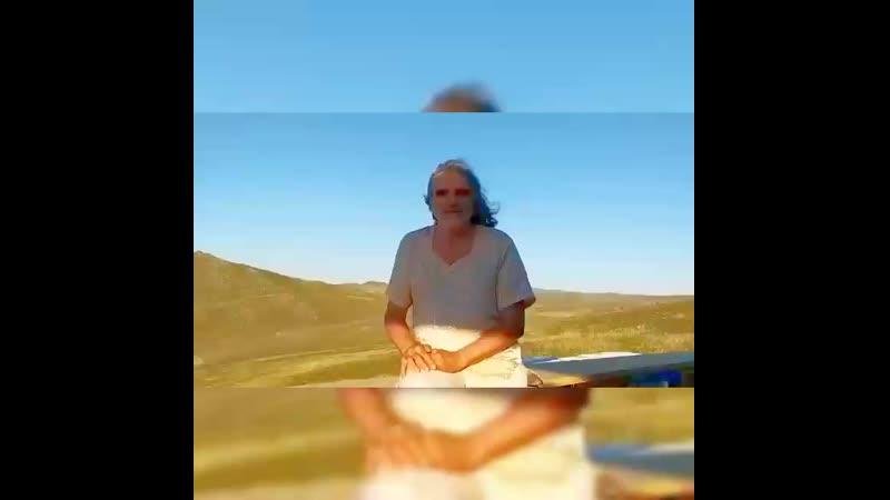 Большой привет от Мано с прекрасного озера Байкал от нашего любимого Вит Мано