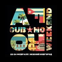 Логотип Afro-cubano Weekend | 6-8 марта 2021