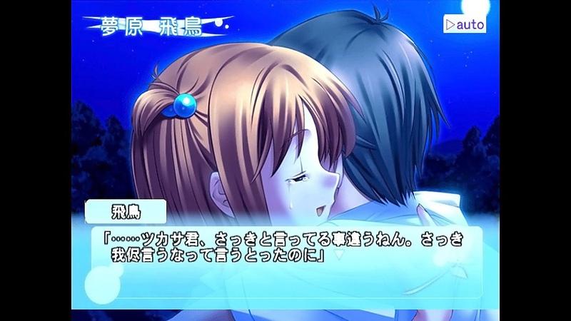 スターティレイン ユアパストメイクスユアフューチャー StarTRain Your Past Makes Your Future PS2 02 02