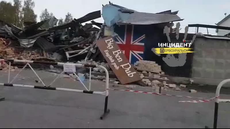 Снесли здание Биг Бена