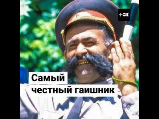 Мулло Нуров  самый честный сотрудник ГАИ