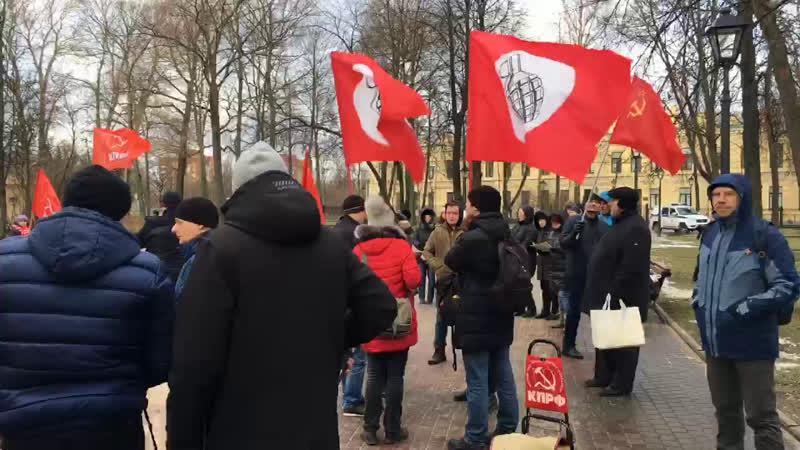 Митинг против строительства мусоросжигательных заводов в Колпинском районе Санкт-Петербурга