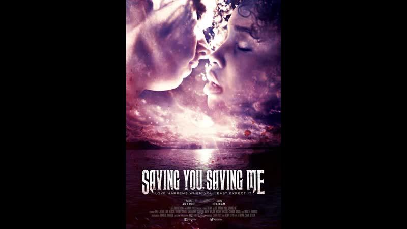 Спасение в крови (2019)