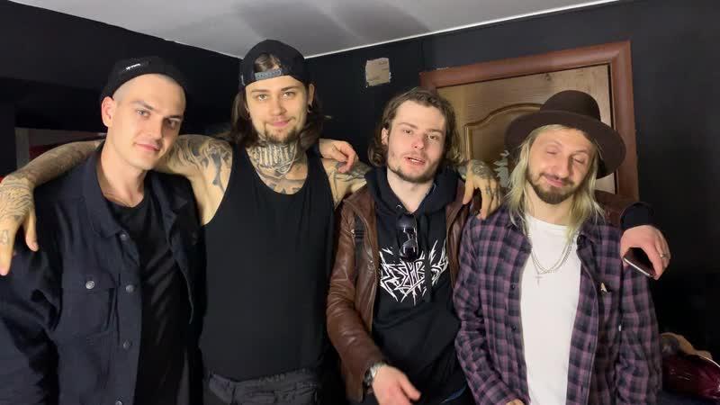 Нервы - приглашение на концерт в Орехово-Зуево