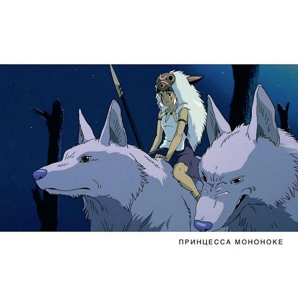 ВЕЛИКИЙ МИЯДЗАКИ Друзья, вы знаете Хаяо Миядзаки - японского режиссера-аниматора, сказочника, создателя удивительных миров Миядзаки основал анимационную студию Studio Ghibli, а назвал ее так в