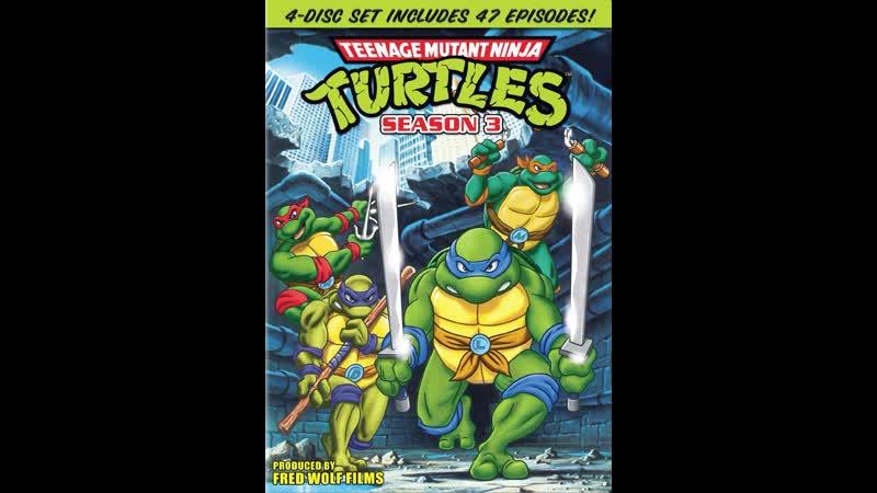 Черепашки мутанты ниндзя Teenage Mutant Ninja Turtles 3-й сезон 11-20 серии(мультфильм, приключения, сериал 1989)