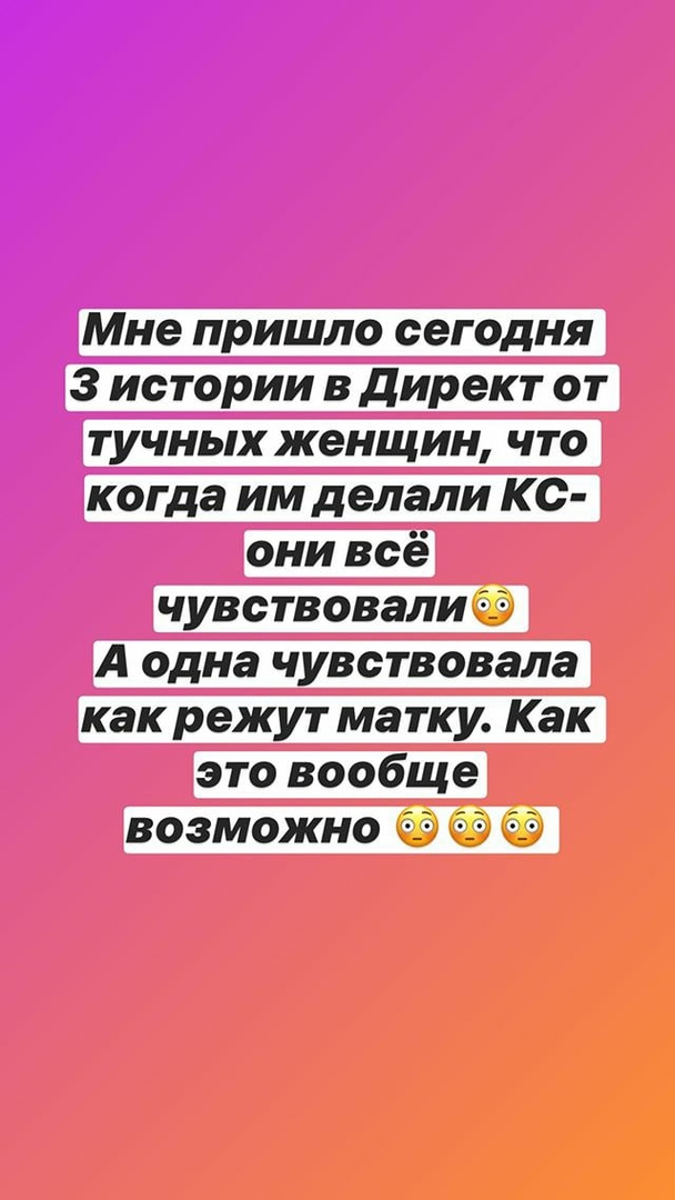 https://sun1-87.userapi.com/c855216/v855216468/250983/xBKpKeqcO3M.jpg