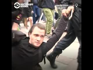 Задержания митингующих в Петербурге и Москве 10 августа
