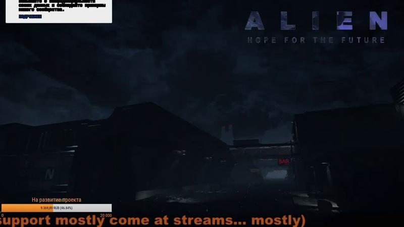 Alien Hope for the future work stream