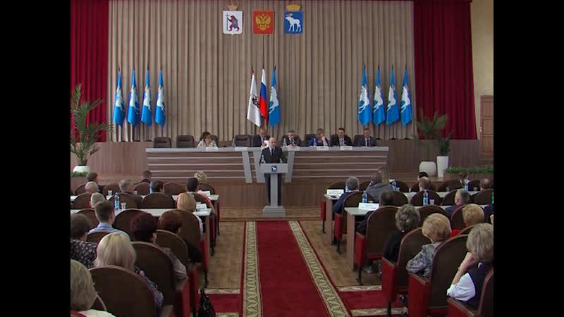 В Йошкар-Оле депутаты Горсобрания обсудили бюджет столицы и планы на летнюю кампанию