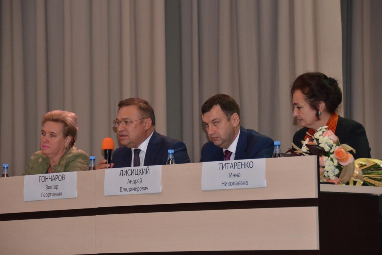 В Таганроге чиновники отчитались перед избирателями