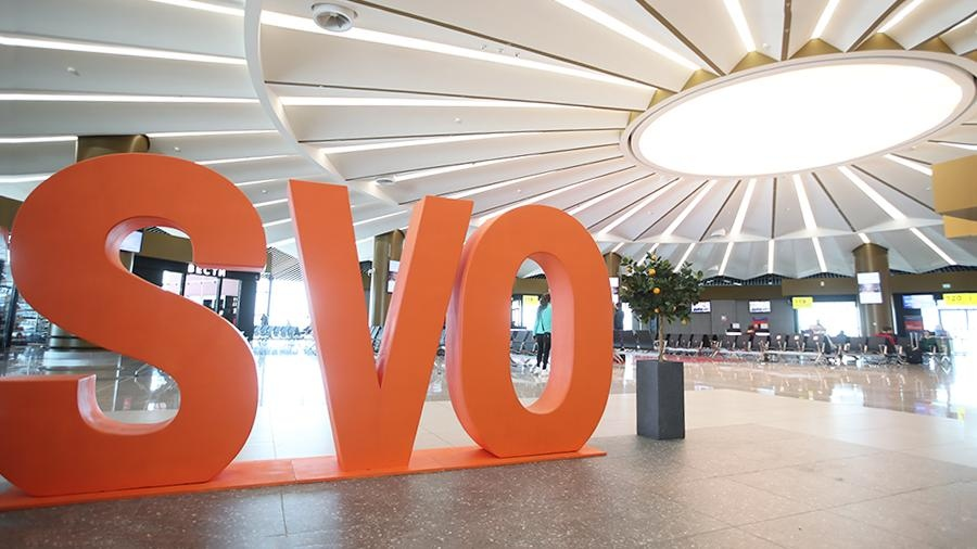 Новый терминал в Шереметьево заработает с января