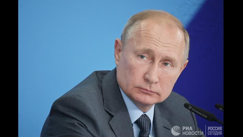 Путин на встрече со студентами в центре Сириус