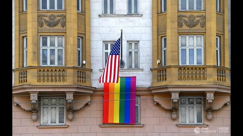 Посольство США нарушило российский закон дважды посол должен быть выслан из России немедленно