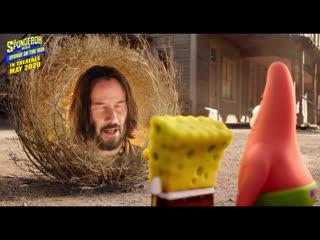 The SpongeBob Movie: Sponge on the Run (2020) - Official Trailer Рифмы и Панчи