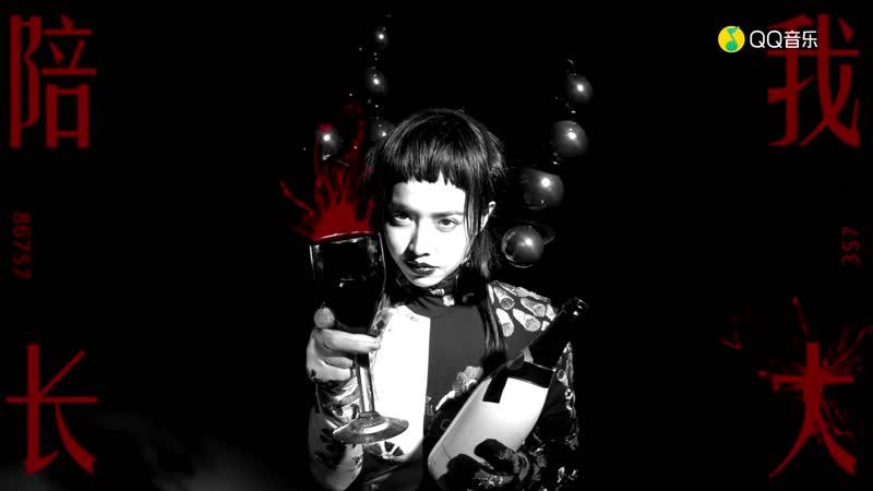 кровавый китайский Jolin Tsai лирик видео | 蔡依林新歌《怪美的》歌词版MV震撼首发!