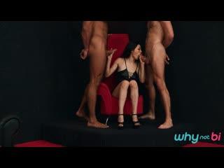 Men For The Maneater (Rae Lil Black, Jeffrey Lloyd, Matt Darko)
