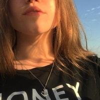 Диана Мамонова