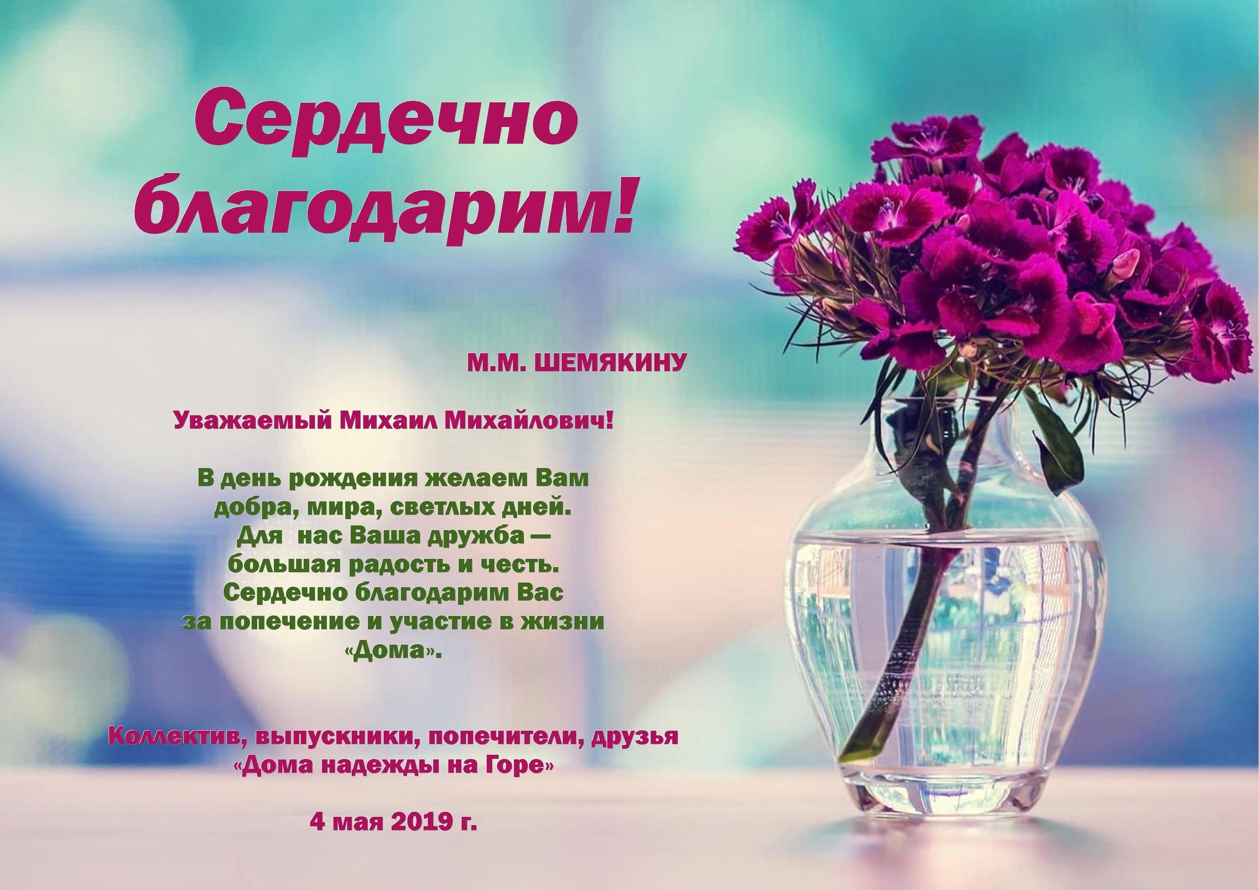 Шемякин