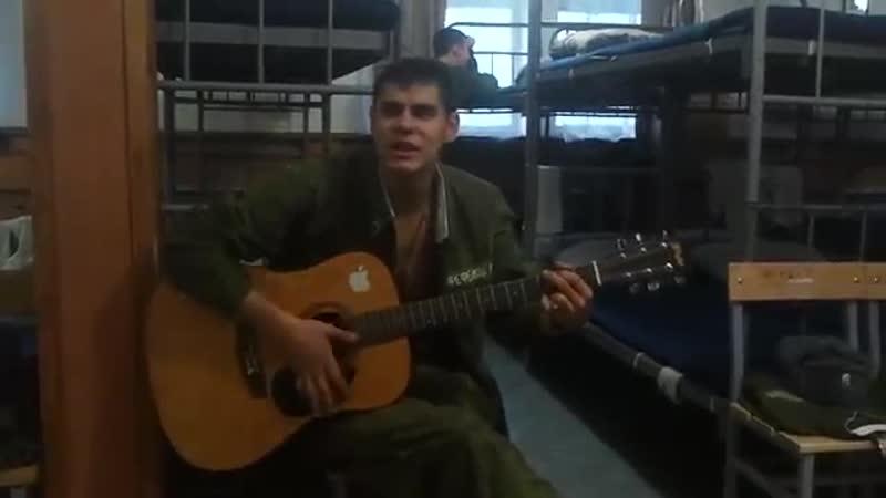 Армейские песни Вот они денечки КРАСИВЫЙ ГОЛОС.mp4