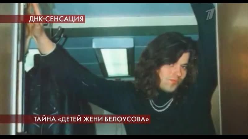 ШОУ Пусть говорят от 6.07.2020 .Тайна детей Жени Белоусова