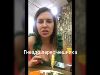 Донцова интригует... на проекте случилось что-то страшное. Судя по тому, что Шабарины в соцсетях молчат, случилось что-то с ними
