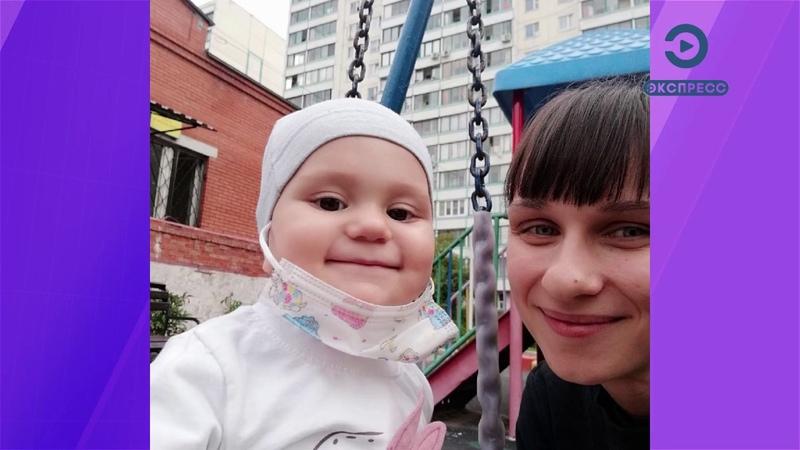 Девочке из Заречного с раком малого таза собрали деньги на обследование