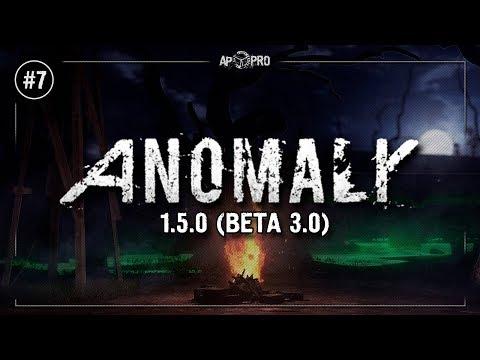 S.T.A.L.K.E.R.: Anomaly 1.5.0 (Beta 3.0) ⭕ Stream 7