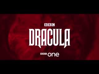 Дракула - Русский тизер-трейлер (1-й сезон) - Сериал 2019