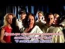 ТАГАНРОГ-2019ДОРАБОТАННОЕ ВИДЕОПРЕМЬЕРА СПЕКТАКЛЯ В ПОИСКАХ ДОН ЖУАНААнатолийКлимович