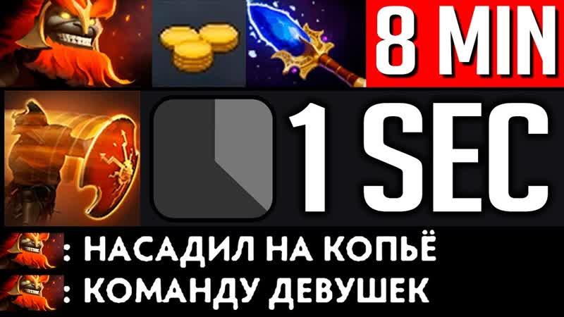 [GoodWIN Live] МАРС КД 1 СЕК НА ЩИТ против 5 ДЕВОЧЕК   MARS DOTA 2