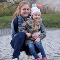 Александра Аленичева