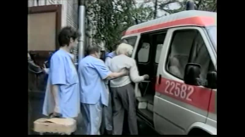 Доктор смерть Часть 1 Криминальная Россия НТВ